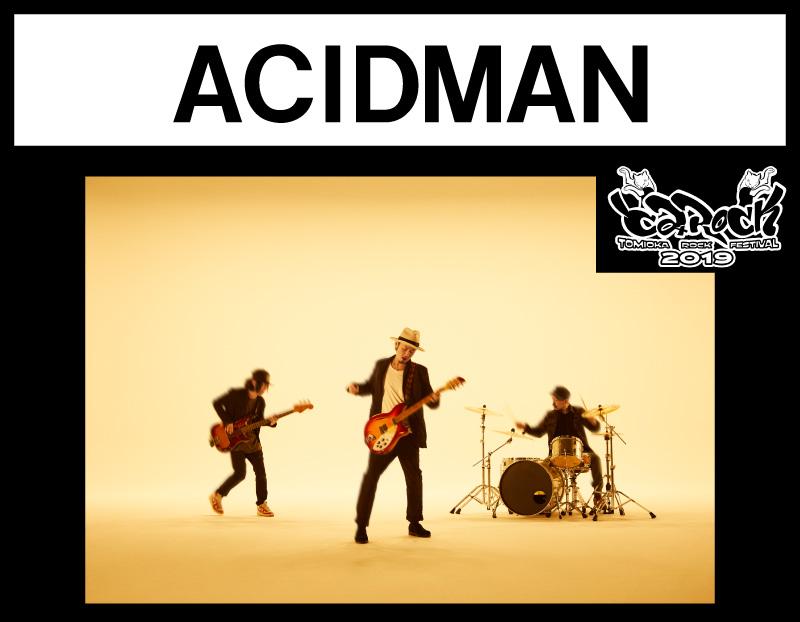 この画像には alt 属性が指定されておらず、ファイル名は tomirock2019_acidman.jpg です